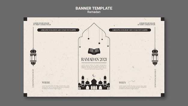 Wunderschönes horizontales ramadan-banner Kostenlosen PSD