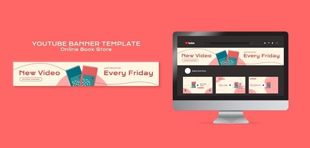Youtube-banner-vorlage für den online-buchladen