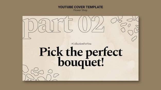 Youtube-cover des blumenladens