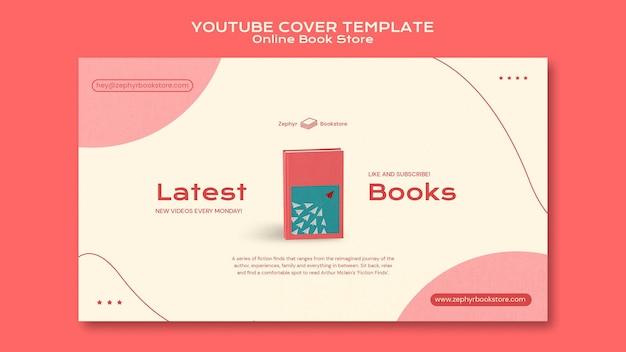 Youtube-cover-vorlage für den online-buchladen
