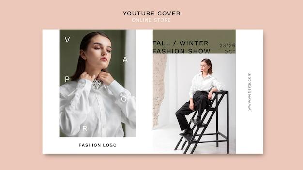 Youtube-cover-vorlage für minimalistisches online-modegeschäft