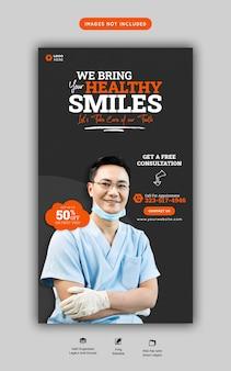 Zahnarzt und zahnpflege instagram und facebook story-vorlage