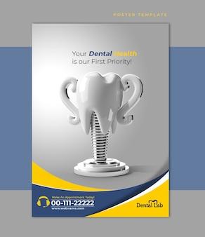 Zahnimplantate chirurgie konzept flyer poster banner vorlage.