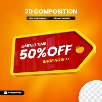 Zeitlich begrenztes 3d-textfeld mit bis zu 50 prozent rabatt Premium PSD