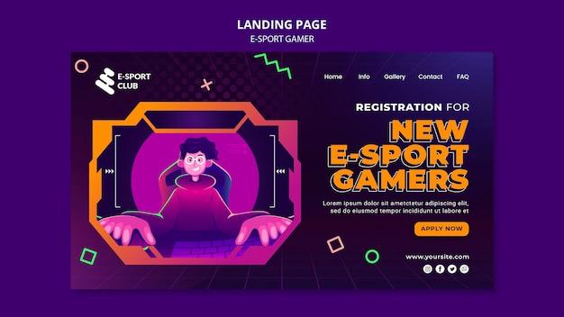 Zielseitenvorlage für e-sport-spiele