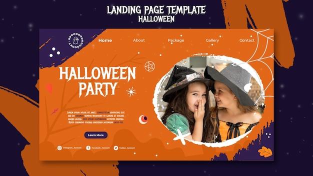 Zielseitenvorlage für halloween-partys