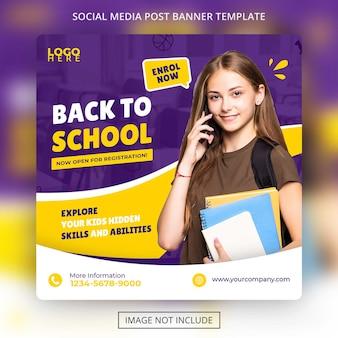 Zulassung zur schulbildung social-media-beitrag und webbanner premium-psd