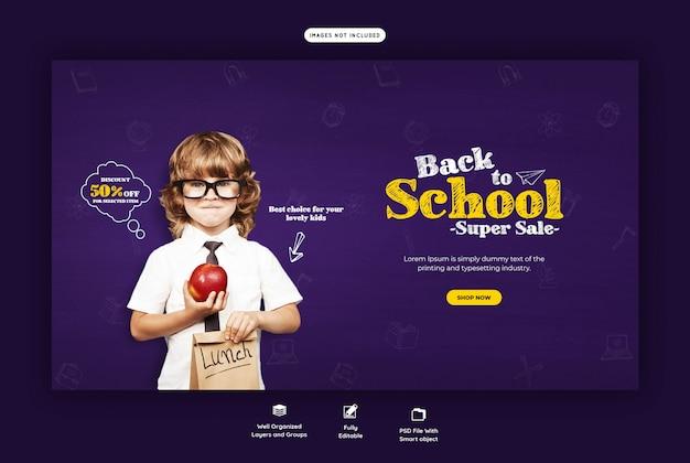 Zurück in die schule mit rabattangebot web-banner-vorlage