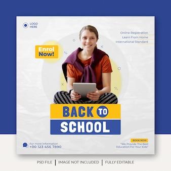 Zurück zu schule und schuleintritt social-media-banner oder post-design premium-vorlage