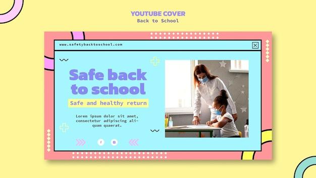 Zurück zum schul-youtube-cover