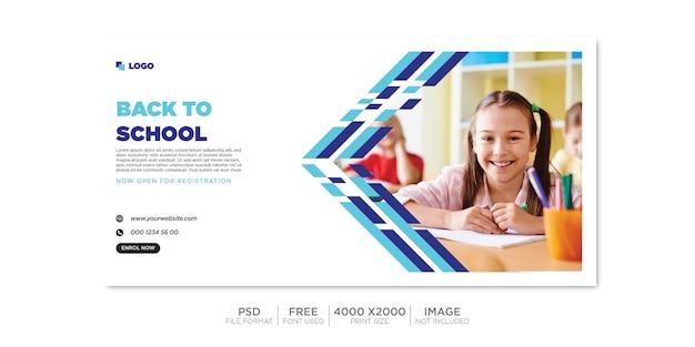 Zurück zur horizontalen bannervorlage der schule. premium-psd