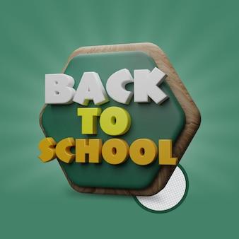 Zurück zur schule 3d render