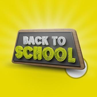 Zurück zur schule 3d render Premium PSD