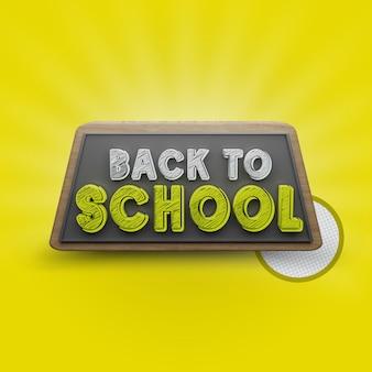 Zurück zur schule 3d