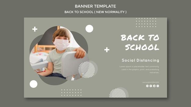 Zurück zur schule banner vorlage stil