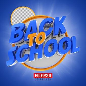 Zurück zur schule blaues 3d-rendering-banner