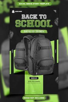 Zurück zur schule rucksack verkauf social media und instagram story vorlage