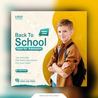 Zurück zur schule social-media-post und web-banner-vorlage