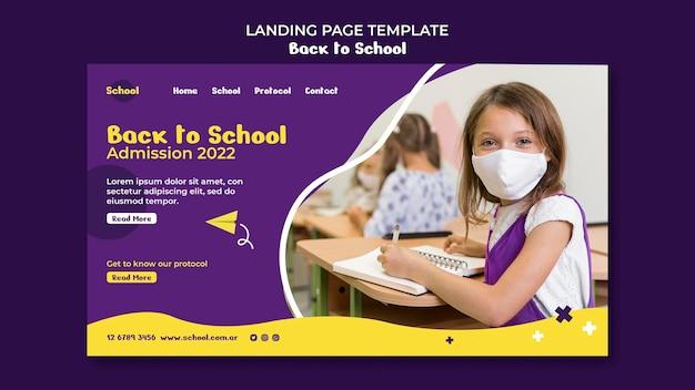 Zurück zur schule-webvorlage