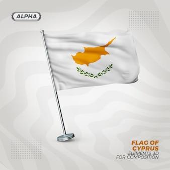 Zypern realistische 3d strukturierte flagge für komposition