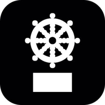Kapiteins wiel symbool op vierkante achtergrond