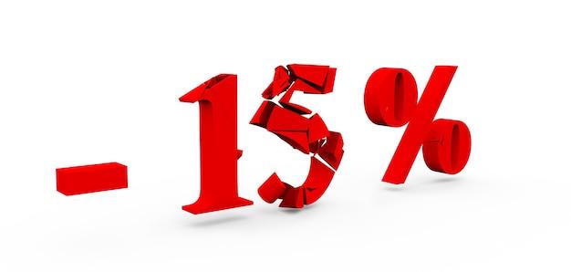 15 pour cent de réduction, fond de vente, objet 3d.
