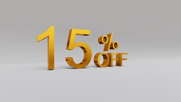 15% de réduction sur le rendu 3d