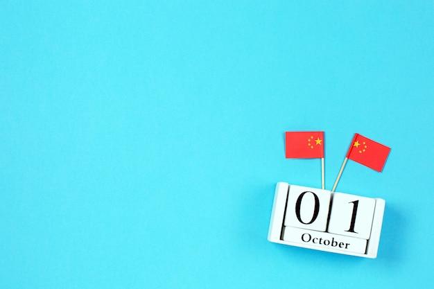 1er octobre calendrier de la fête de l'indépendance de la chine en bois