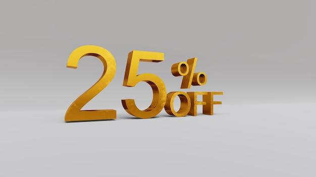 25% de réduction sur le rendu 3d