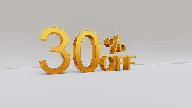 30% de réduction sur le rendu 3d
