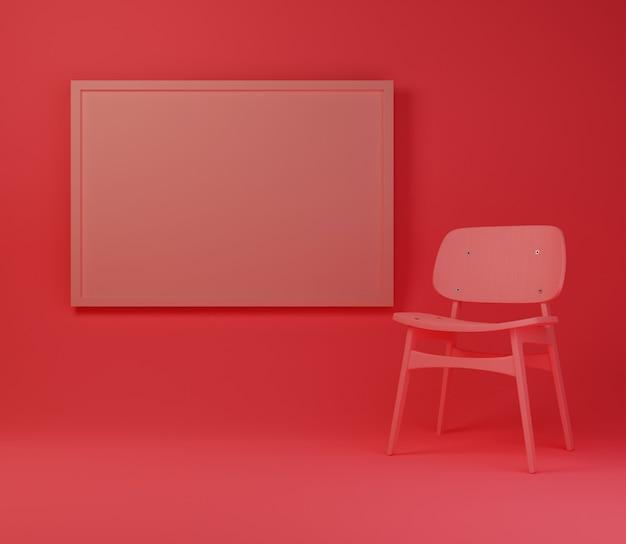 3d backgound illustration papier peint produit simple moderne abstrait rose chaud