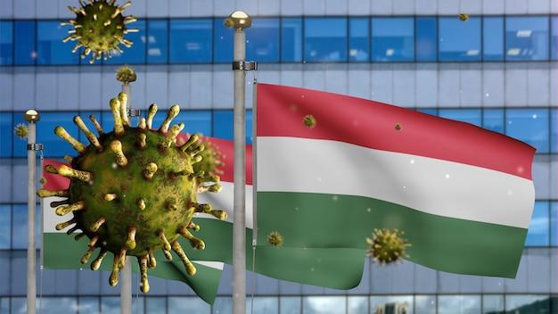 3d, coronavirus de la grippe flottant au-dessus du drapeau hongrois avec une ville de gratte-ciel moderne. bannière de la hongrie agitant avec le concept d'infection par le virus de la pandémie de covid19. enseigne de texture de tissu véritable