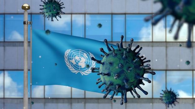 3d, coronavirus de la grippe flottant au-dessus du drapeau des nations unies avec une ville de gratte-ciel moderne. bannière de l'onu agitant avec le concept d'infection par le virus de la pandémie de covid19. enseigne de texture de tissu véritable