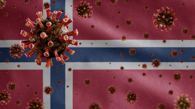 3d, coronavirus de la grippe flottant au-dessus du drapeau norvégien, agent pathogène qui attaque les voies respiratoires. modèle de norvège agitant avec la pandémie du concept d'infection par le virus covid19.