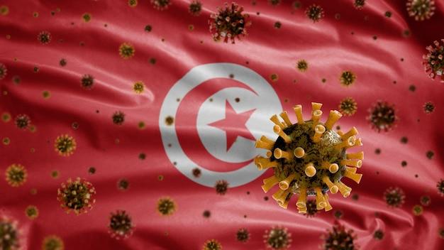 3d, coronavirus de la grippe flottant au-dessus du drapeau tunisien, agent pathogène qui attaque les voies respiratoires. modèle de la tunisie en agitant avec la pandémie du concept d'infection par le virus covid 19. enseigne de texture de tissu réel