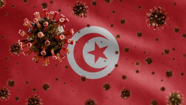 3d, coronavirus de la grippe flottant au-dessus du drapeau tunisien, un agent pathogène qui attaque les voies respiratoires. modèle de la tunisie en agitant avec la pandémie du concept d'infection par le virus covid19.