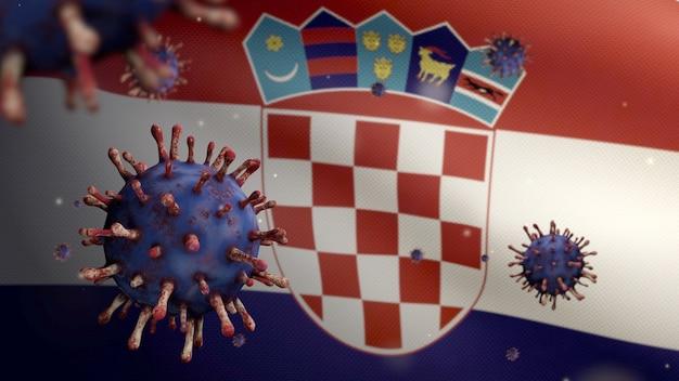3d, drapeau croate avec une épidémie de coronavirus infectant le système respiratoire comme une grippe dangereuse. virus covid 19 de type grippe avec fond de soufflage de bannière nationale de croatie. notion de risque de pandémie
