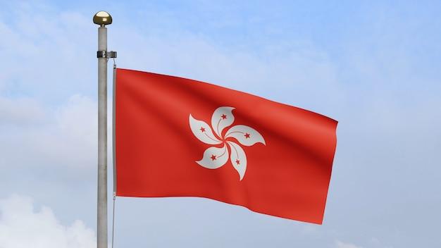 3d, drapeau de hong kong sur le vent avec ciel bleu et nuages. bannière de hong kong soufflant et soie lisse. fond d'enseigne de texture de tissu de tissu. utilisez-le pour le concept d'occasions de fête nationale et de pays.