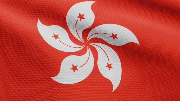3d, drapeau de hong kong sur le vent. gros plan sur la bannière de hong kong soufflant, soie douce et lisse. fond d'enseigne de texture de tissu de tissu. utilisez-le pour le concept d'occasions de fête nationale et de pays.