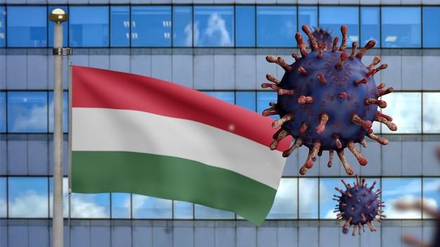 3d, drapeau hongrois agitant avec une ville de gratte-ciel moderne et une épidémie de coronavirus comme grippe dangereuse. virus covid 19 de type grippe avec fond de soufflage de bannière nationale de hongrie. notion de risque de pandémie