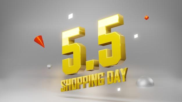 5.5 journée de magasinage. concept de bannière marketing. illustration 3d