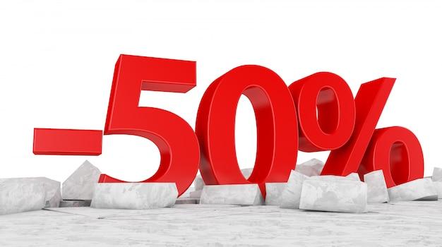 -50% sur glace brisée