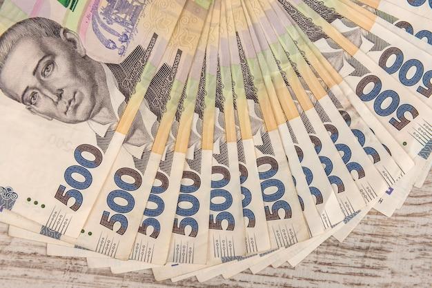 500 argent ukrainien sur 24