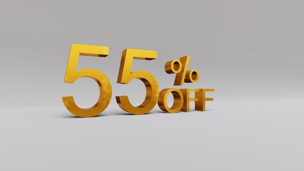 55% de réduction sur le rendu 3d