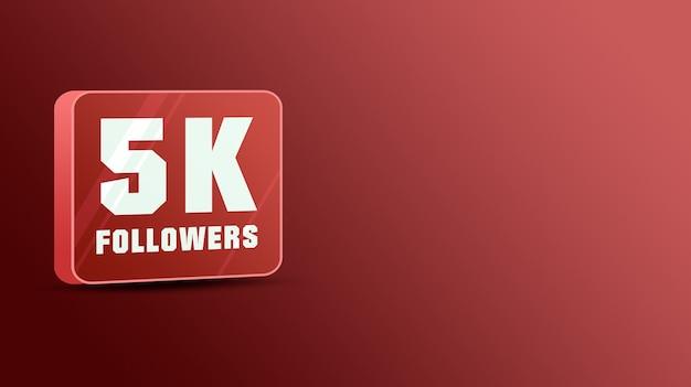 5k abonnés dans les réseaux sociaux, verre 3d