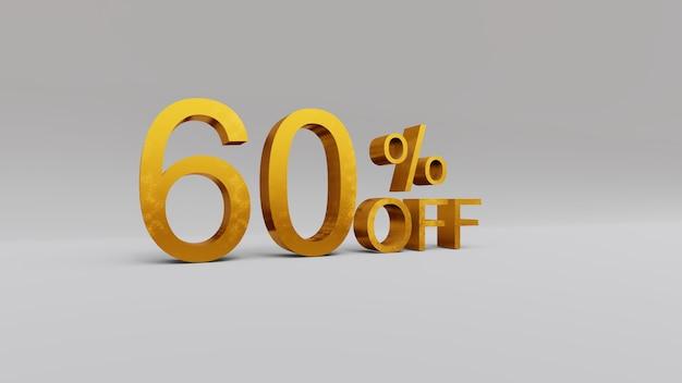 60% de réduction sur le rendu 3d