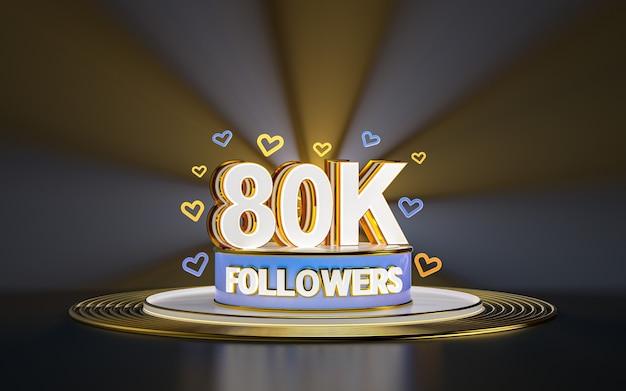 80k célébration d'adeptes merci bannière de médias sociaux avec rendu 3d de fond d'or de projecteur
