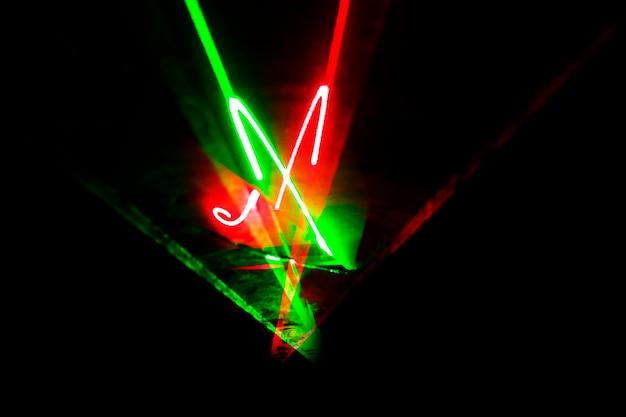 Abstrait horizontal laser optique