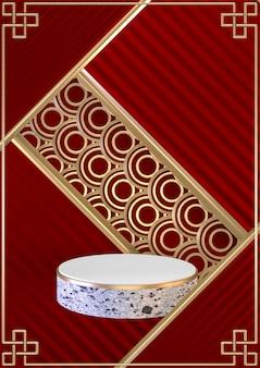Abstrait rouge de chine afficher fond vertical pour le produit d'exposition. rendu 3d