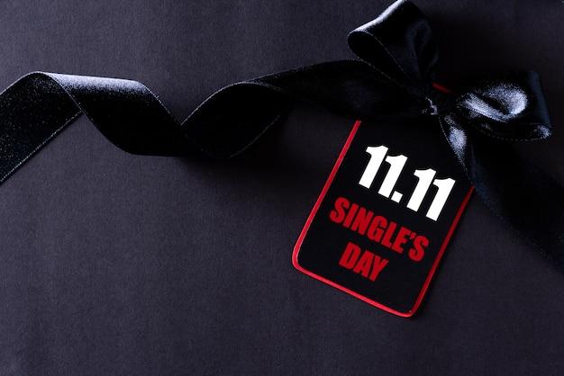 Achats en ligne de chine, vente du jour du 11.11 single.
